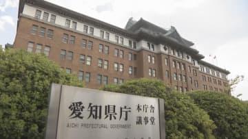 愛知県「厳重警戒宣言」 期限を1週間延長する方向で調整 | 防災・危機 ...