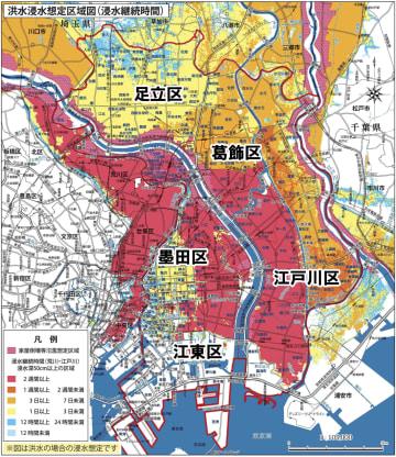 東京東部250万人が広域避難へ 江...