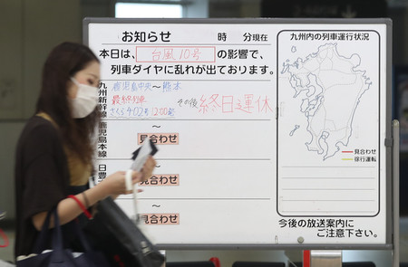 九州 新幹線 運休