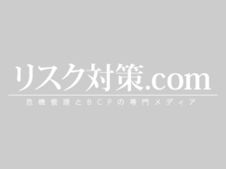 AIG損保、被災企業に保険金50%を前払い=事業継続を支援