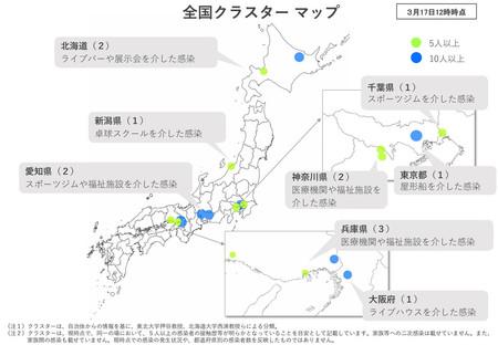 コロナ大阪感染マップ