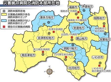 ニダーカフェ本店☆ YouTube動画>15本 dailymotion>1本 ->画像>53枚