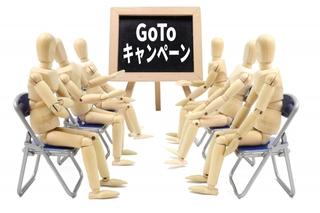 の コロナ 風邪 ただ 「コロナはただの風邪」と叫ぶ集団が渋谷で「ノーマスク」集会して大炎上。主催の「国民主権党」党首とは何なのか?