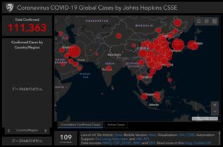 コロナ ウイルス 感染 数 世界